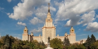 Moscow_State_University_crop - Мой район