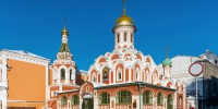 Kazansky_Cathedral_in_MSK - Мой район