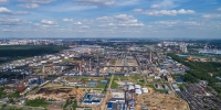 1280px-Moscow_05-2017_img47_Refinery - Мой район