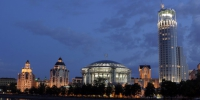 Moscow_International_House_of_Music - Мой район